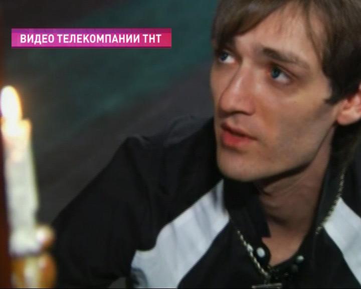 Гибель «Локомотива» расследуют экстрасенсы