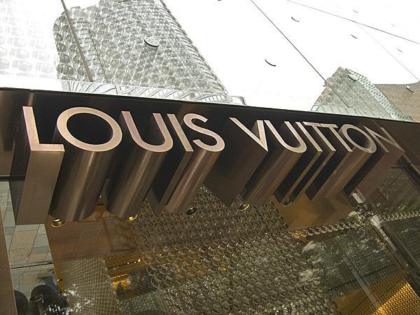 Ярославец оказался причастным к ограблению магазина Louis Vuitton на Кипре