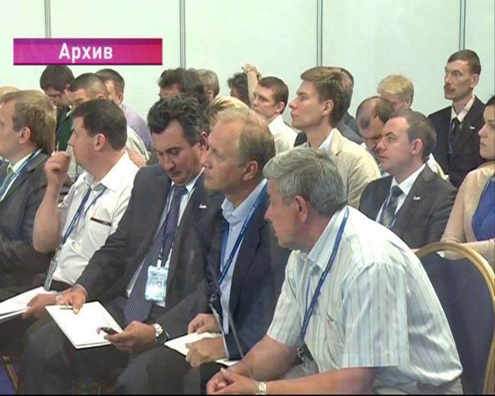 Техническое заседание общественной организации Общероссийского народного фронта