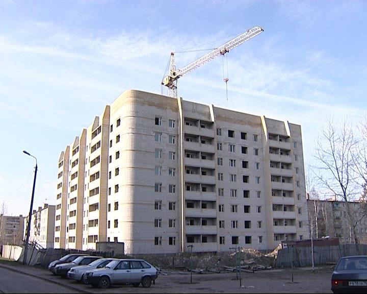 В области стали строить больше жилья