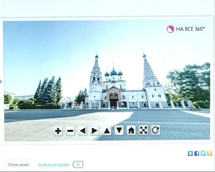 Ярославль в 3D-путеводителе