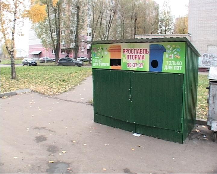 В Дзержинском районе появились контейнеры для раздельного сбора мусора