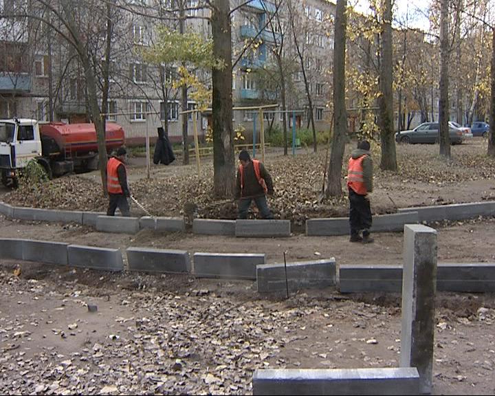 Завершается программа по ремонту дворов