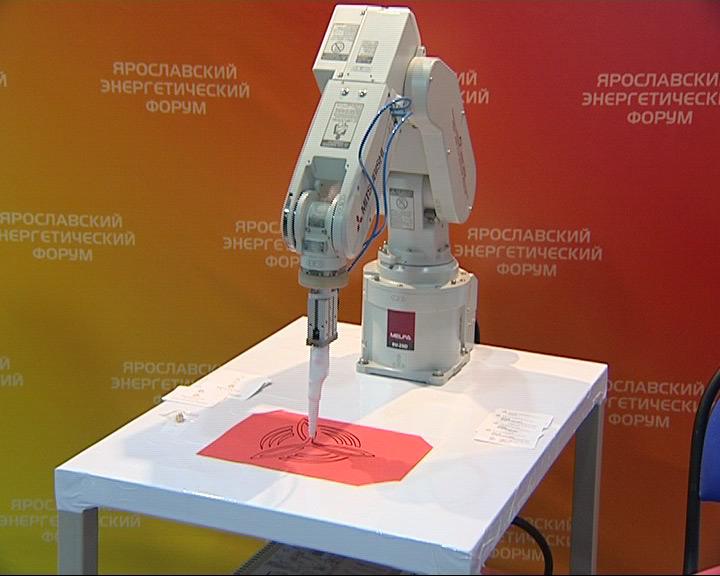 В Ярославле открылся энергетический форум