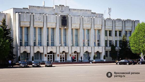 В Ярославской области сократят чиновников