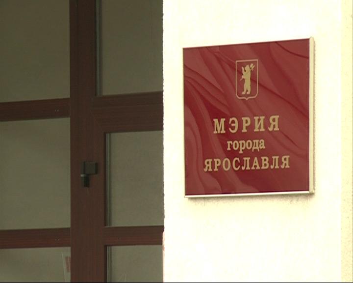 В Москве арестован директор «Яргорстройзаказчик»