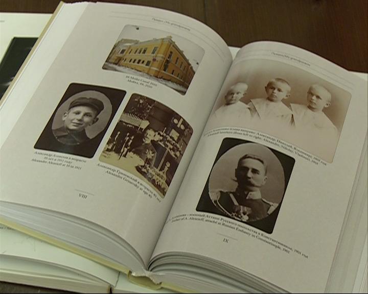 Презентация книги дочери Александра Алексеева - мастера анимации