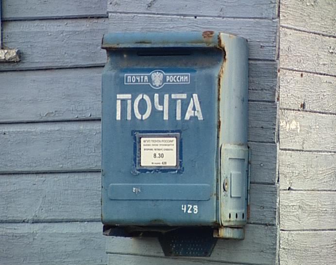 Неизвестный совершил налет на почту