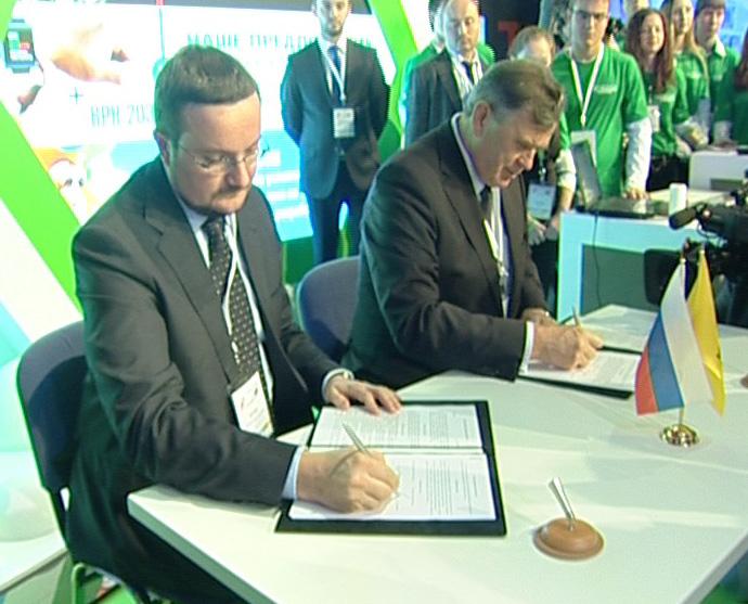 Соглашение о взаимодействии в сфере образования