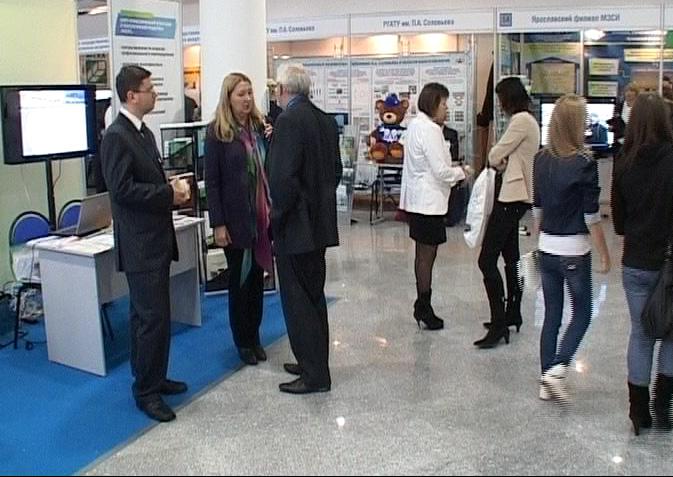 Международный форум «Инновации. Бизнес. Образование»