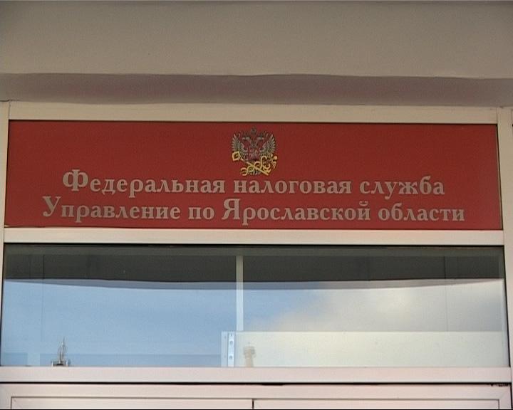 900 с половиной миллионов рублей граждане заплатили в бюджет области