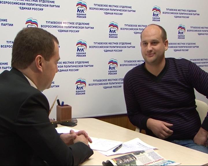 Дмитрий Медведев пообщался с тутаевцами