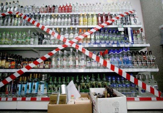 В Ярославской области продажу алкоголя предложили запретить после 9 вечера
