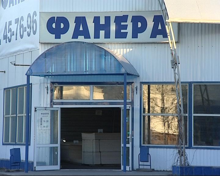В цехе по производству фанеры погиб рабочий