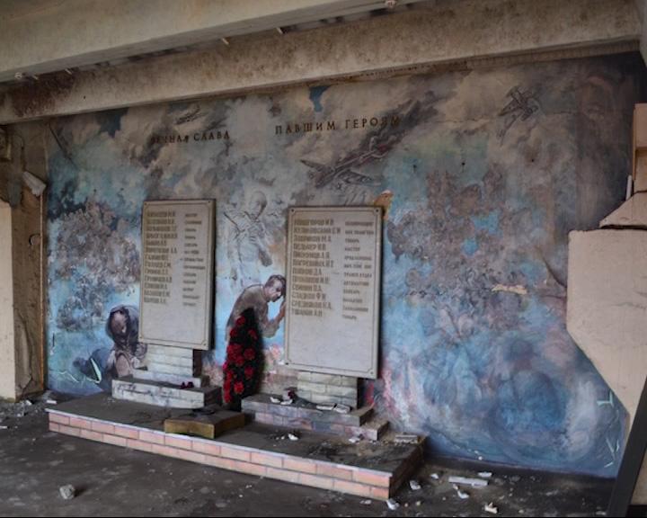 Памятник, который удалось спасти при сносе цехов ЯЗТА