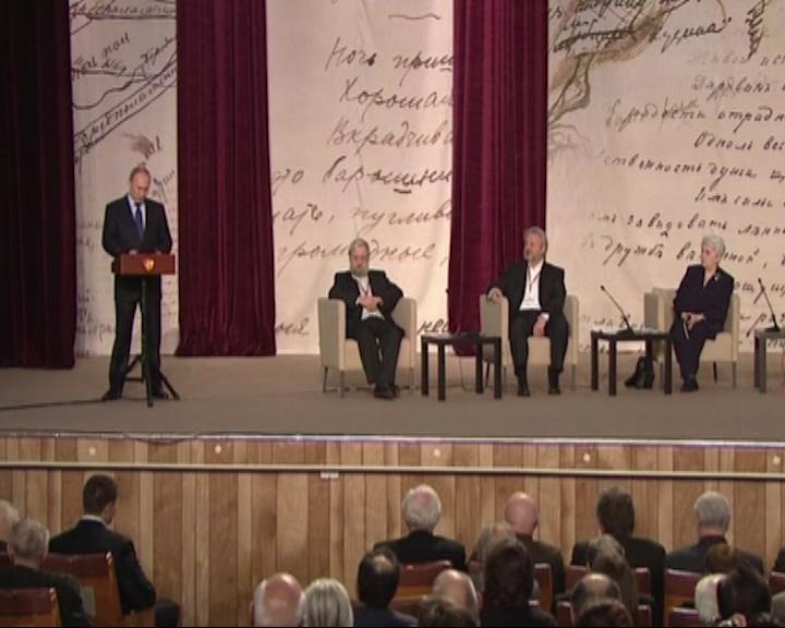Владимир Путин на встрече с культурной элитой страны