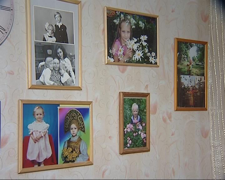 Ярославская область отметила «День матери»