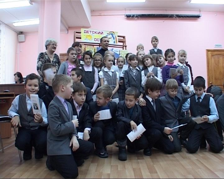 Детский писатель Сергей Седов в Ярославле