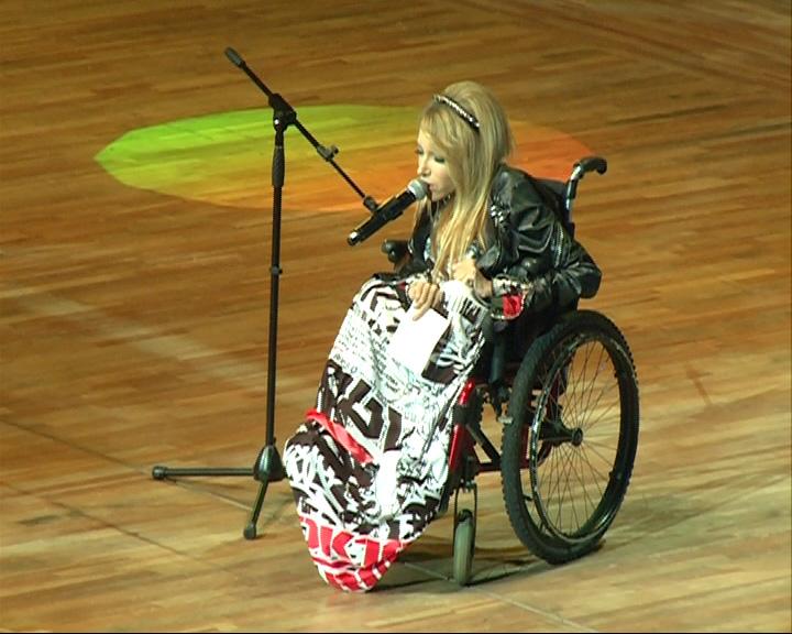 Праздничные мероприятия в канун Дня инвалидов
