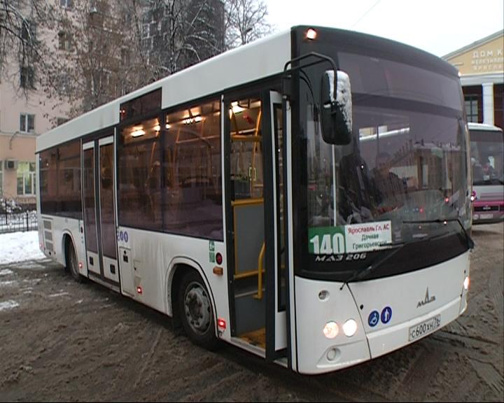 Запущен новый маршрут общественного транспорта