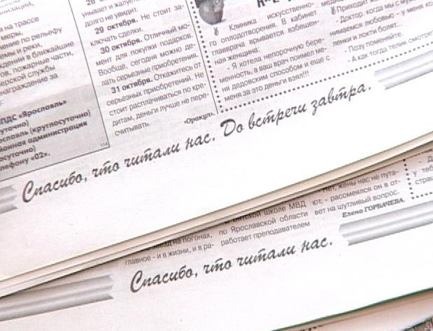 Журналисты обратились в суд