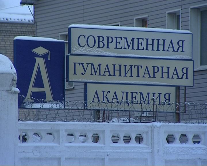 Проблемы в ярославском филиале СГА?