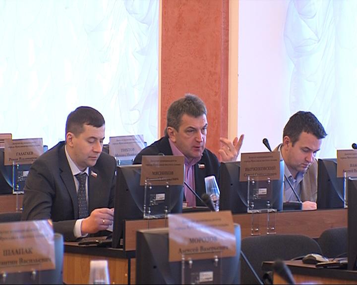 Новая комиссия в муниципалитете