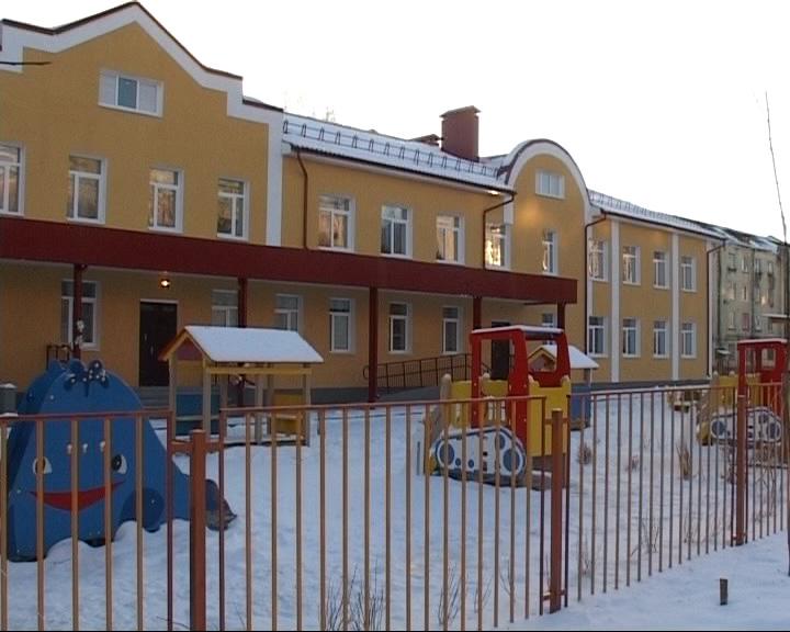 Новый детсад - самый большой в Рыбинске