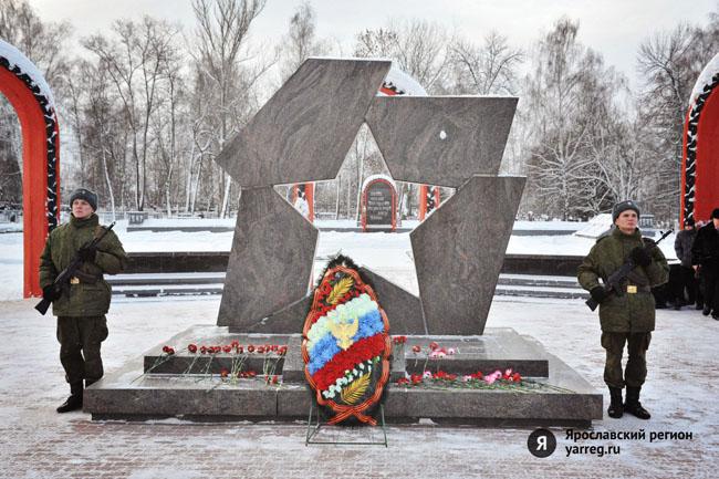 Ярославль встретил День героев Отечества