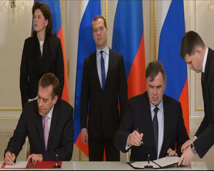 ЯО и Словения начинают экономическое сотрудничество