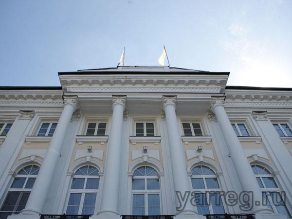 Ярославская облдума приняла закон о замораживании коммунальных тарифов