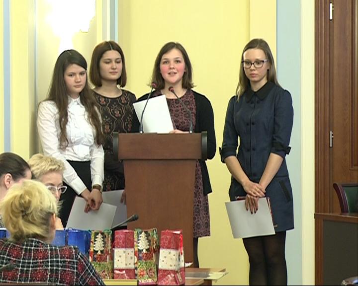 Конкурс школьных проектов, посвященный юбилею Конституции