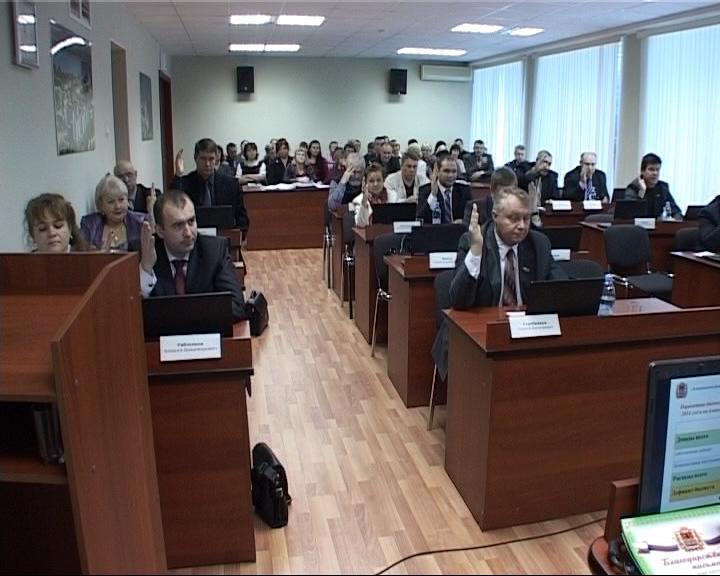 Утвержден бюджет Рыбинска на 2014 год