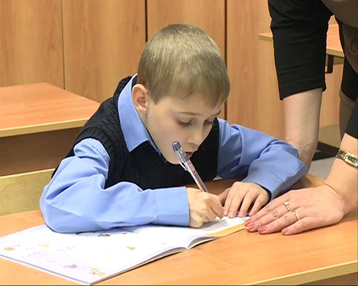 Денис, 10 лет
