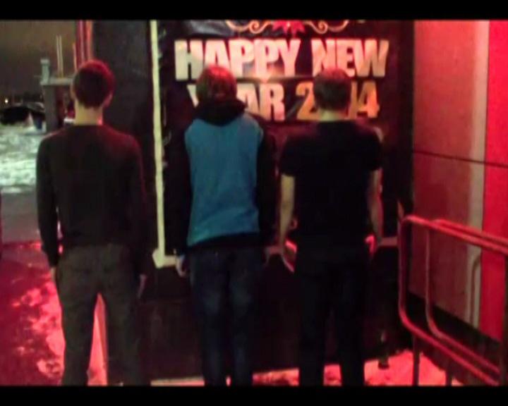 В ночных клубах Ярославля искали наркоманов