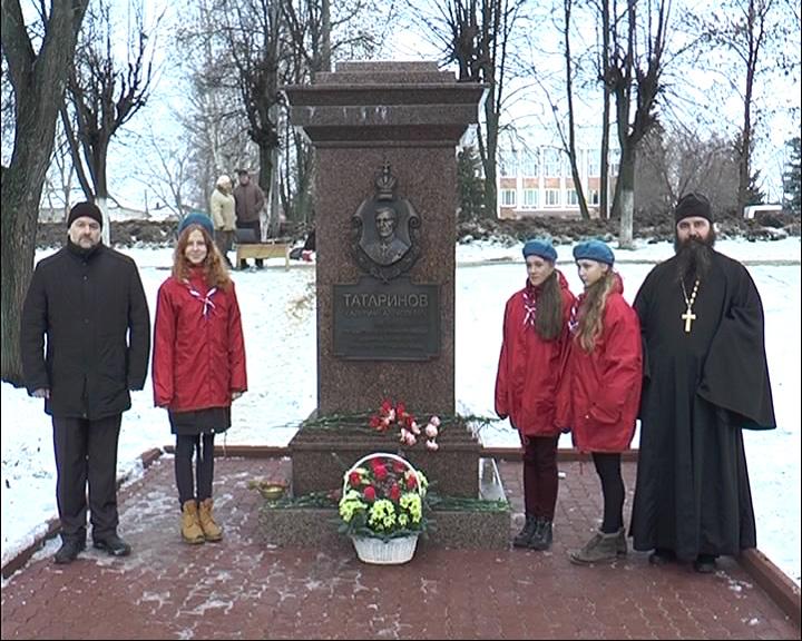 Памятник первому государственному контролеру России