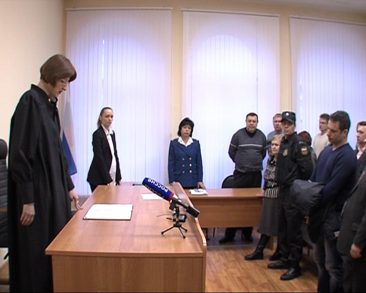 В деле об убийстве сына судьи поставлена точка