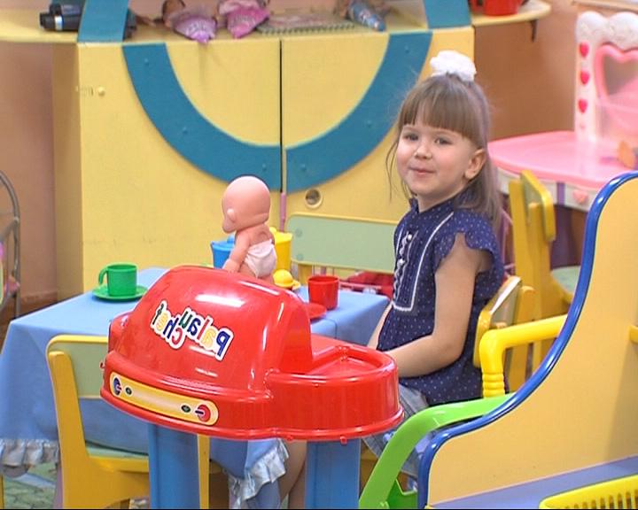 Плата за детсад в Ярославле выросла