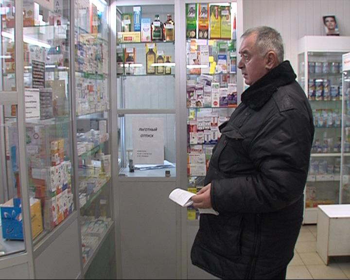 В аптеке нет инсулина