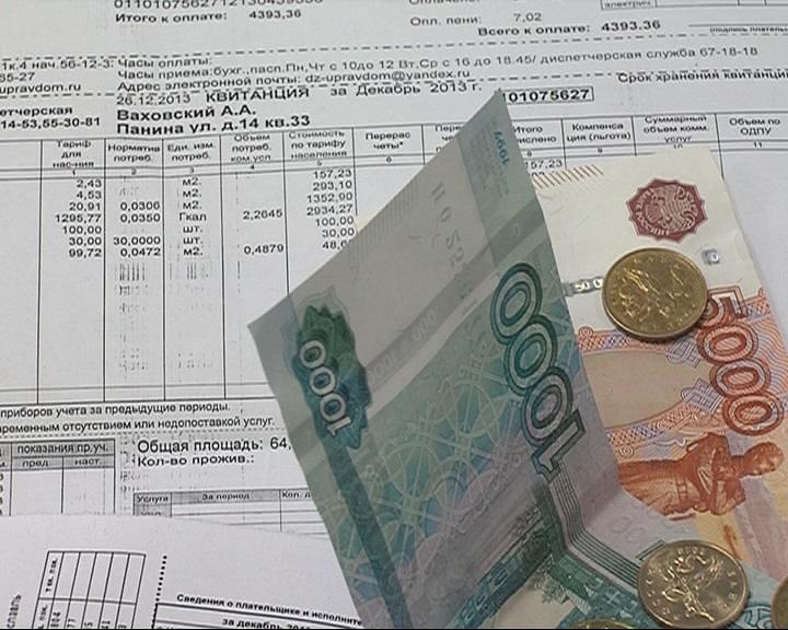 Перерасчет платы за отопление будет не раньше мая