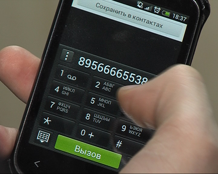 Звонки с подложных номеров телефонов запретят