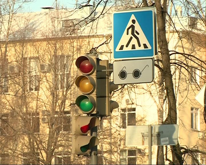 Переходить дорогу станет безопаснее