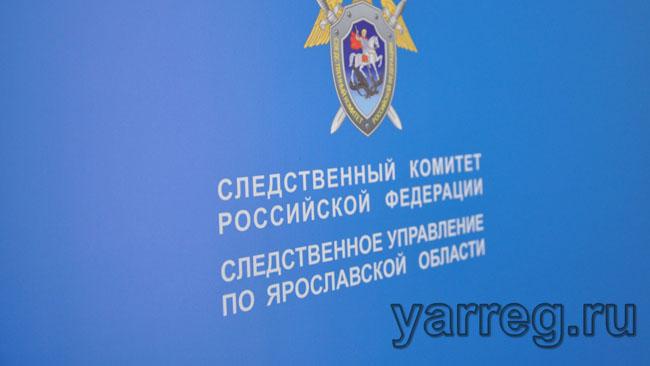 В Ярославле скончалась 14-летняя девочка