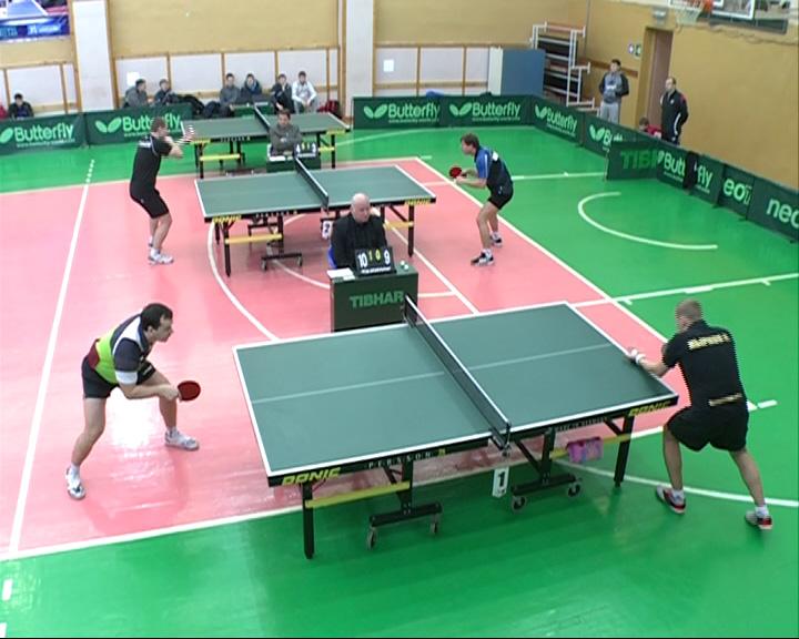 Чемпионат Центрального федерального округа по настольному теннису