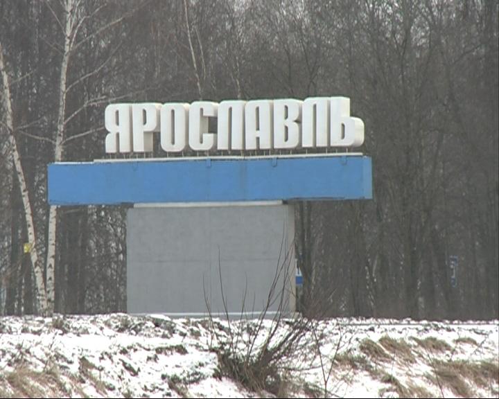 Ярославцам предстоит решить, станет ли «Преображенский» частью Ярославля