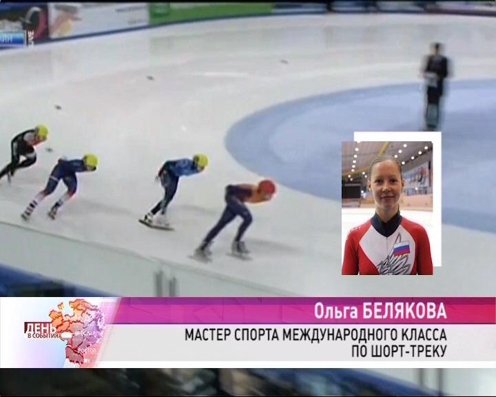 Олимпийский лёд уже опробован