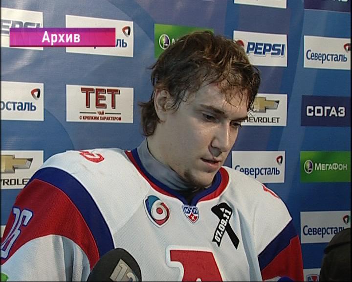 В олимпийскую сборную России по хоккею включены Сергей Плотников и Егор Аверин