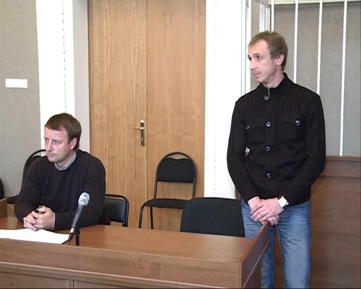 Ленинский суд вынес приговор бывшему инструктору по вождению
