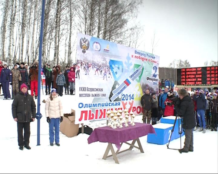 В Подолино прошла «Лыжня России»