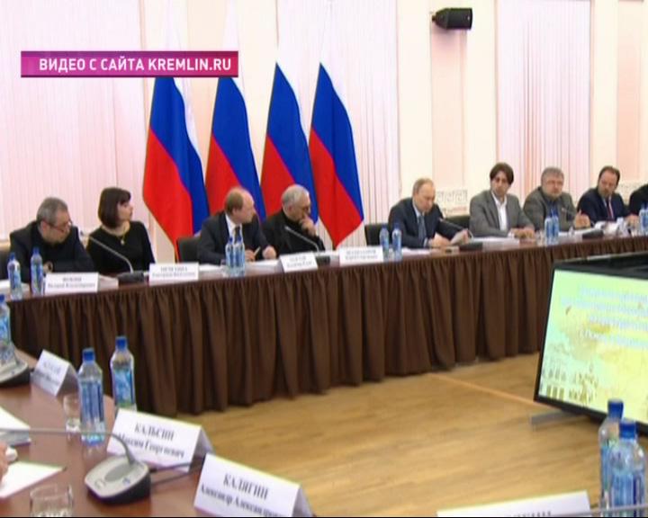 Евгения Марчелли отметили на заседании Президиума Совета по культуре и искусству